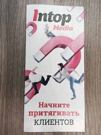 broshura