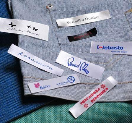 Лейбл на одежду