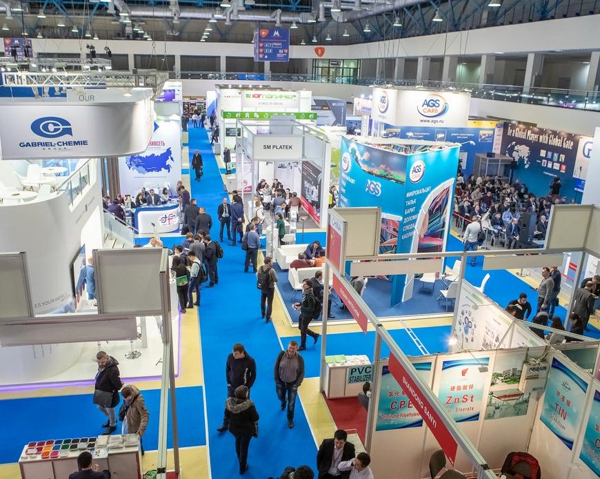выставка Interplastica 2020