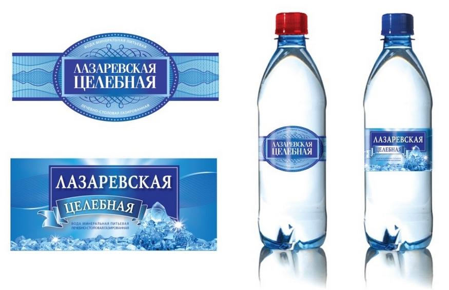 этикетка на минеральную воду