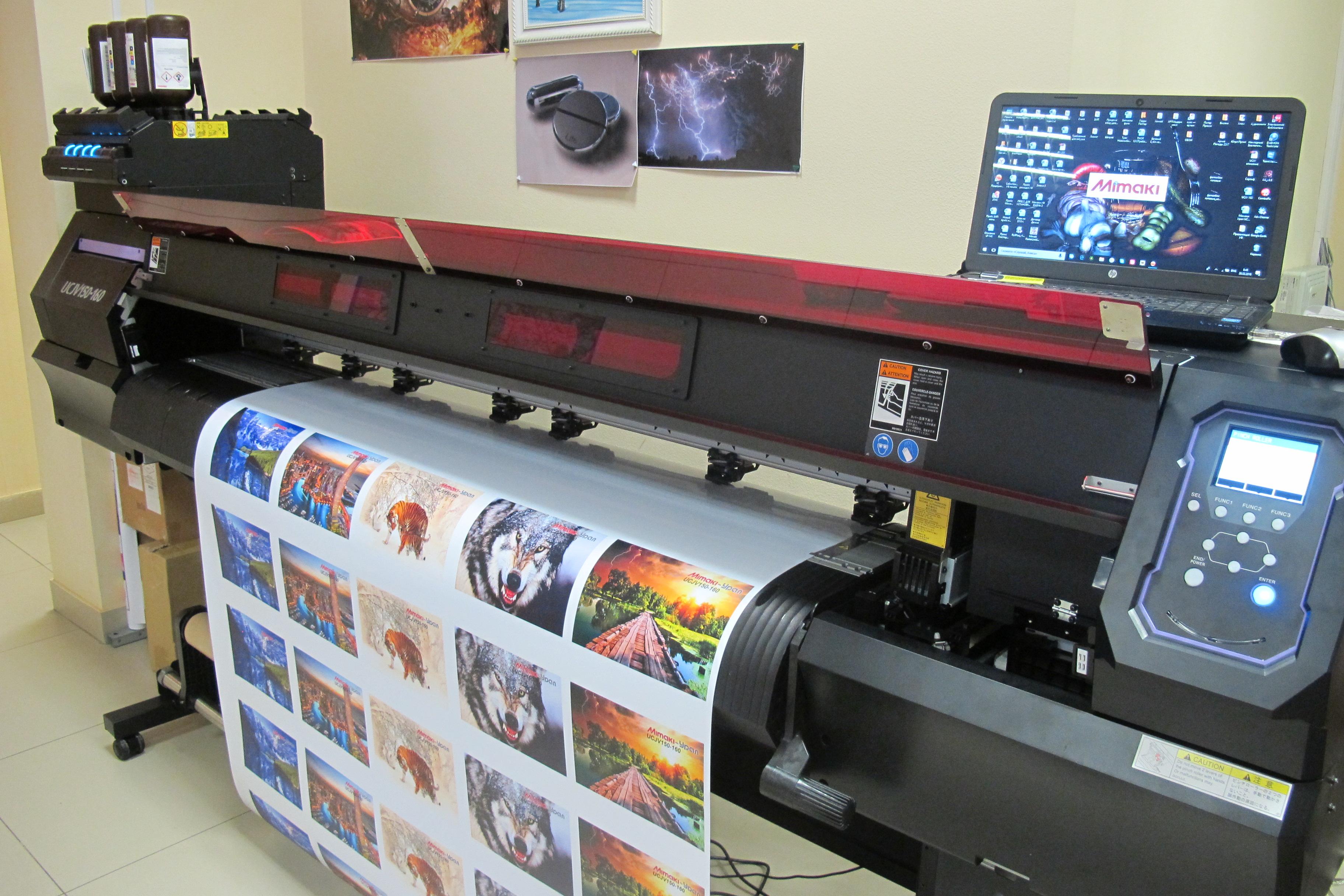 печатный принтер