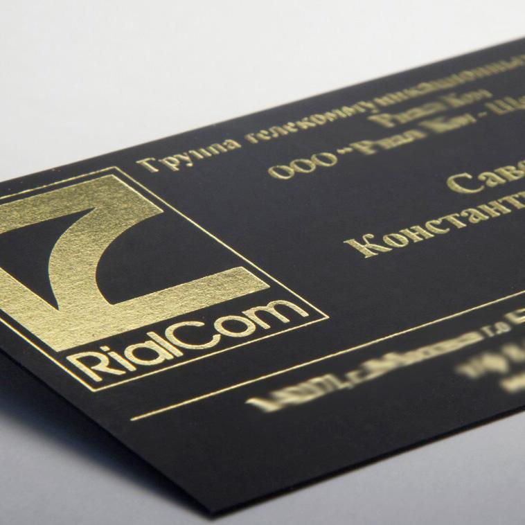 визитка с золотым тиснением