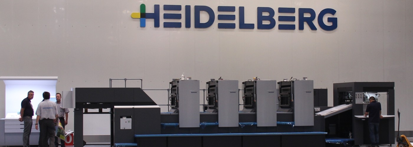 Компания Heidelberg